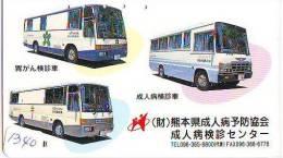 Télécarte Japon * BUS * Japan Phonecard * Auto * Car (1340) Voitures * Telefonkarte * - Auto's