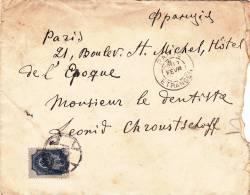 Russie - Lettre Pour France Avec Cachet Paris étranger - 1857-1916 Empire