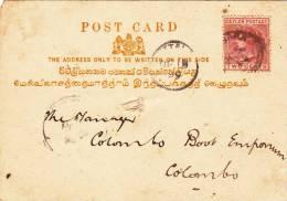 Ceylon Ceylan - Carte Postale 1899 - Post Card - Ceylan (...-1947)