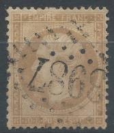 Lot N°20783   N°21, Oblit GC 3987 TOURCOING (57), Ind 2 - 1862 Napoleon III