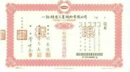 4-1 Stock Specimen Of Taiwan NT$10000 - Asie