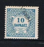 KRETA  BUREAU  ANGLAIS D'HERAKLION   1898/99 GESTEMPELD - Crète