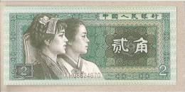 Cina - Banconota Non Circolata Da 2 Jiao P-882 -1980 - China