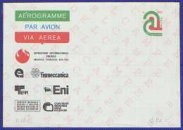 """Repubblica Italiana - Interi Postali - Aerogramma - TRICOLORE - L. 450 - 1982 - Catalogo FILAGRANO """"A16.2"""" - Nuovo - Postwaardestukken"""