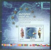 BG 2007-4785 BG MEMBER OF EU, BULGARIA, S/S, MNH - Idee Europee