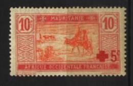 Mauritanie   N° 34  Neuf  *  Luxe   Cote Y&T   2,50  €uro  Au Quart De Cote