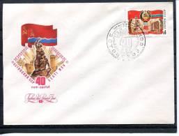RUSSIA USSR 1980 COVER ESTONIA FLAG MONUMENT - Histoire