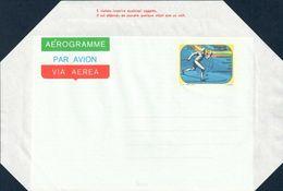 AEROGRAMMA CAMPIONATO DEL MONDO SCI ORIENTAMENTO A LAVARONE (TN) L. 550 - 1983 - CATALOGO FILAGRANO A21 - NUOVO ** - 6. 1946-.. Repubblica