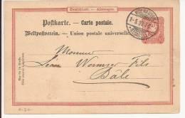 A120 - MULHAUSEN - 1890 - MULHOUSE Haut Rhin - Entier Postal Pour La Suisse - Poststempel (Briefe)