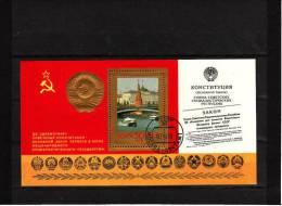 CCCP - 1978 - Usato - Mi Block 132 - Gebruikt