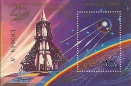 CCCP - 1982 - Nuovo - Spazio - Mi Block 157 - Space