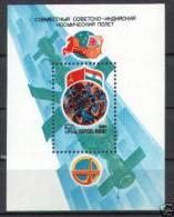 CCCP - 1984 - Nuovo - Spazio - Mi Block 172 - Spazio