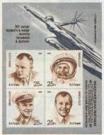 CCCP - 1991 - Nuovo - Spazio - Astronauti - Mi Block 219 - Russia & URSS