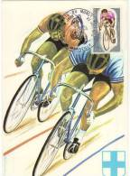 France / Maximum Cards / Sport / Bicycles / Cycling / Stamps Day - 1970-79