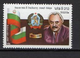 Laos 1982 Michel 594 100th Birthday Anniversary Of Georgi Dimitrov Stamp MNH - Laos