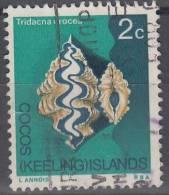 Cocos (Keeling) Islands 1969 Michel 9 O Cote (2005) 0.80 Euro Coquillage - Cocos (Keeling) Islands