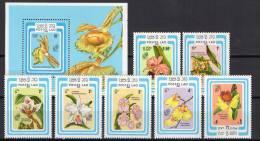 Laos 1985 Michel 838-844, Block 107 Flowers, International Stam Exhibition ARGENTINA Set Of 7 + S/s MNH - Pflanzen Und Botanik