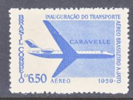 Brazil  C 91  * - Airmail