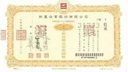 4-2 Stock Specimen Of Formosa(Taiwan) Rep Of China NT$1000000 - Aandelen