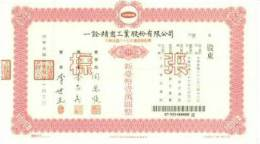 4-1 Stock Specimen Of Formosa(Taiwan) Rep Of China NT$10000 - Shareholdings
