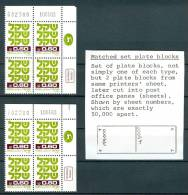 Israel PLATE BLOCK - 1982, Bale No. : SD35 Date 10.01.82, MATCHED SET PLATE BLOCKS !!!, - MNH - *** - - Hojas Y Bloques