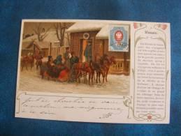 CP....X....POSTE..RUSSIE..PRECURSEUR 1901 - Poste & Postini