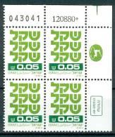 Israel PLATE BLOCK - 1980, Bale No. : SD1 Date 12.08.80, SHEKEL DEFINITIEVES, - MNH - *** - - Blocks & Kleinbögen