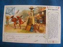 CP....IX....POSTE JAPONAISE. .PRECURSEUR 1901 - Poste & Postini