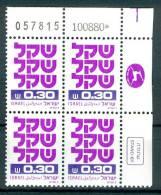 Israel PLATE BLOCK - 1980, Bale No. : SD16 Date 10.08.80*, SHEKEL DEFINITIEVES, - MNH - *** - - Blocks & Kleinbögen