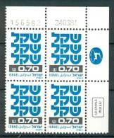 Israel PLATE BLOCK - 1981, Bale No. : SD40 Date 24.03.81, SHEKEL DEFINITIEVES, - MNH - *** - - Blocks & Kleinbögen
