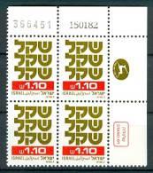 Israel PLATE BLOCK - 1982, Bale No. : SD54 Date 15.01.82, SHEKEL DEFINITIEVES, - MNH - *** - - Blocks & Kleinbögen