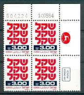 Israel PLATE BLOCK - 1984, Bale No. : SD66 Date 14.05.84, SHEKEL DEFINITIEVES, - MNH - *** - - Blocks & Kleinbögen