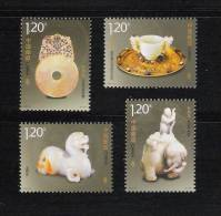 China 2012-21 Hetian Jade Stamps Gold Silver Mineral Tea Cup Elephant Kid Sculpture - Drinks