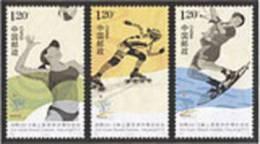 China 2012-13 Beach Games - Haiyang Stamps Volleyball Roller Skating Water-skiing Sport - Water-skiing