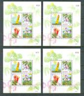 1997 THAILAND NEWYEAR FLOWERS X4 SOUVENIR SHEETS MNH ** - Thailand