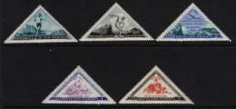 SAN MARINO 1952 TRIANGLES 5 VALUES UNMOUNTED MINT MNH SUPERB QUALITY ITALY ITALIA - Philatelic Exhibitions