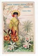 AMERICA BRAZIL THE HOME OF FLOWERS ORCHID FRANCK COFFEE IS ALWAYS ON THE PROTECTION SUPPLEMENT BRAND ADVERTISEMENT FLYER - Brazil