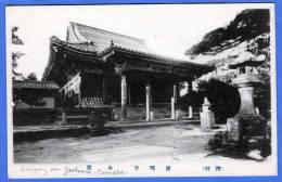 JAPAN, EINGANG DES JASHIMA TEMPEL, ORIGINALE KARTE UM 1930 - Sonstige