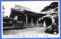 JAPAN, EINGANG DES JASHIMA TEMPEL, ORIGINALE KARTE UM 1930 - Japan