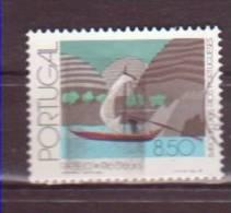 PORTUGAL - 1981 - Y&T N° 1495 (1) -  Oblitéré - Portugal