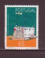 PORTUGAL - 1992 - Y&T N° 1895 -  Oblitéré - Portugal