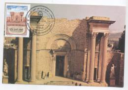 Carte Maximum  Algeria/Algerien /MC  Théatre Romain De Guelma 2009 - Musei