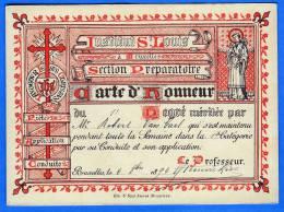 BRUXELLES 1894, INSTITUT ST.LOUIS, SECTION PREPARATOIRE, CARTE D'HONNEUR VAN GAEL 1894 - Mitteilung