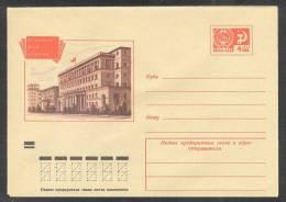 7146 RUSSIA 1970 ENTIER COVER Mint MURMANSK LENIN STREET SOVIET HOUSE COUNCIL PARLAMENT ARCTIC POLAR NORD POLAIRE 355 - 1970-79