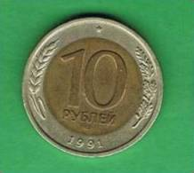 V344 Russia 10 Rublos 1991 - Russia