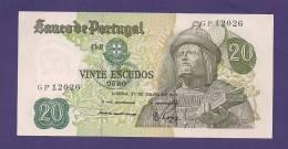 PORTUGAL 1971,  Banknote UNC, 20 Escudos Km70a - Portugal