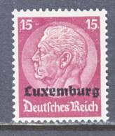 German Occupation Luxembourg  N 8  * - Ocupación 1914 – 18