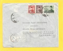 Lettre EGYPTE Pour La France - Ägypten