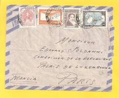 Lettre ARGENTINE Pour La France - Lettres & Documents