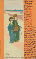 Kirchner   Geisha Jeune Fille Et Vieillard Edit Christopph Reissers Vienne Timbrée 1900 - Kirchner, Raphael